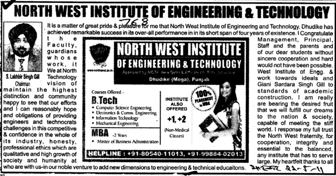 BTech and MBA Courses (North West Institute of Engineering and Technology NWIET Moga)