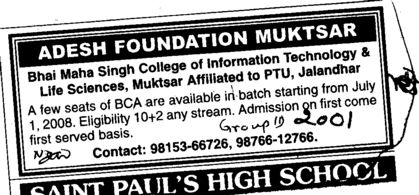 BCA Course (Adesh Group of Institutions)