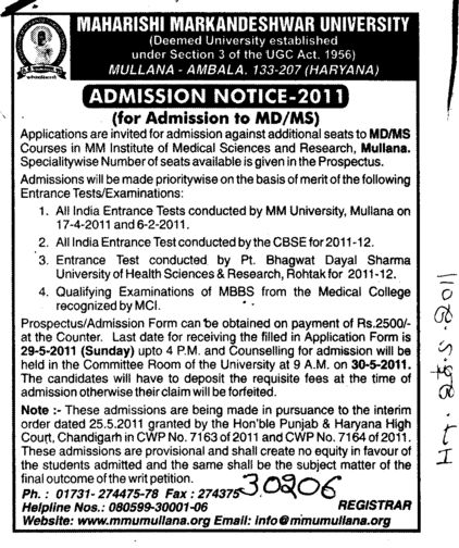 MD and MS Courses (Maharishi Markandeshwar University)