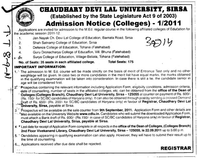 MEd Course (Chaudhary Devi Lal University CDLU)