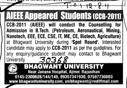 BTech Counselling (Bhagwant University)