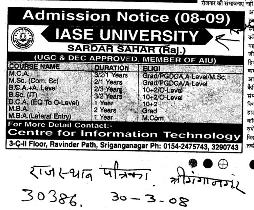 MCA BSc IT and MBA etc (IASE Deemed University)