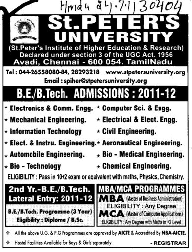 BE and BTech Courses (St Peters University)