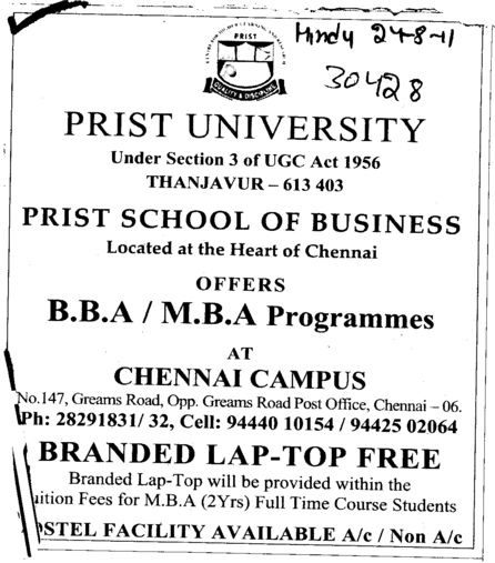 BBA and MBA Programmes (PRIST University)
