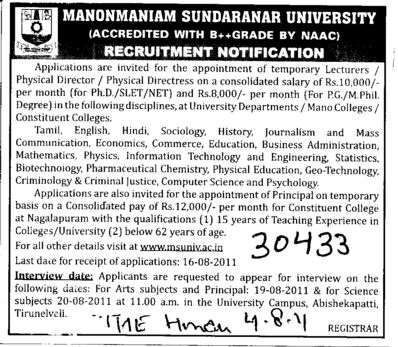 PHD and MPhill Course (Manonmaniam Sundaranar University)