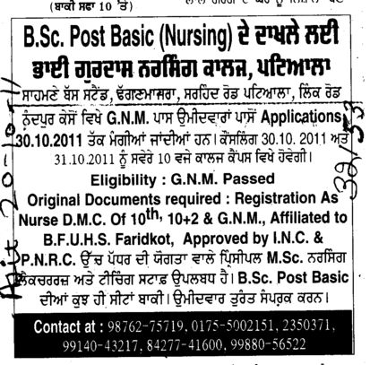 GNM and Post Basic BSc Nursing (Bhai Gurdas General Nursing School)