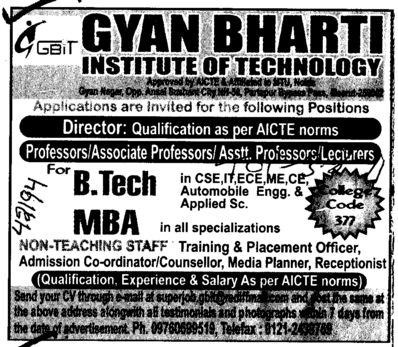 BTech and MBA Courses (Gyan Bharti Institute of Technology)