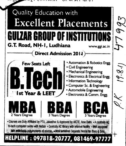 BTech MBA BBA and BCA Courses (Gulzar Group of Instituties Khanna)
