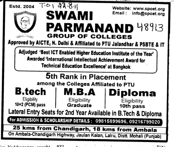 BTech and MBA Courses (Swami Parmanand Group of Colleges)
