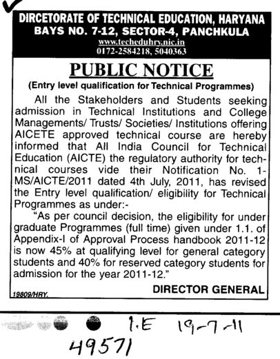 Public Notice for Admission (Directorate of Technical Education Haryana)