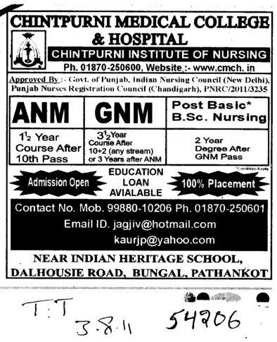 ANM and GNM Courses (Chintpurni Medical College and Hospital)