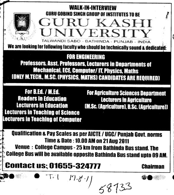 BEd and MEd Courses (Guru Kashi University)