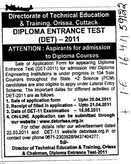 Diploma Entrance Test (Directorate of Technical Education and Training (Technical Education Board Orissa))