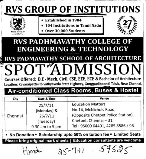 Spot admission (RVS Group of Institutions)