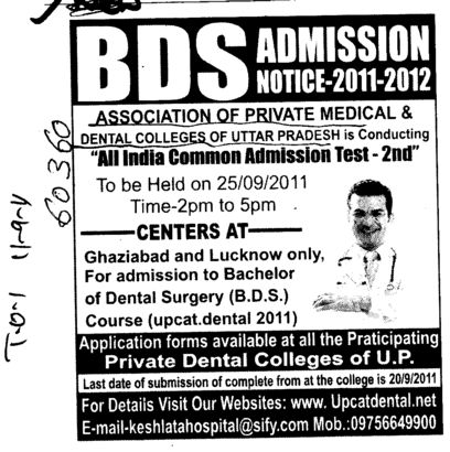Al India Common Admission Test (Association of Private Medical and Dental Colleges of Uttar Pradesh)