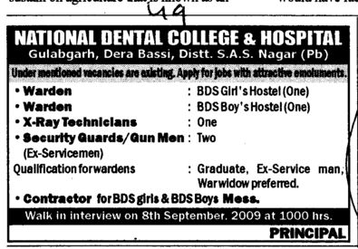 Warden X Ray Technicians and Security Guard etc (National Dental College and Hospital Gulabgarh)
