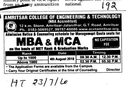 MBA and MCA Courses (Amritsar College of Engineering and Technology ACET Manawala)