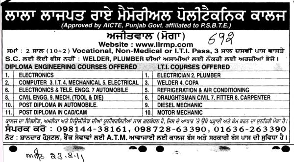 Diploma Engineering Course (Lala Lajpat Rai Memorial Polytechnic College)