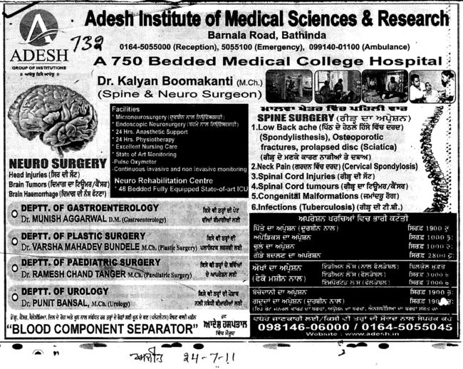 Dr Kalyan Boomakanti spine and Neuro Surgeon (Adesh Institute of Medical Sciences and Research)