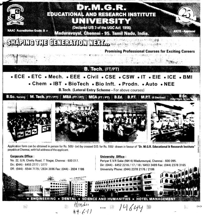 BTech in CSE ECE and Civil etc (Dr MGR Educational and Research Institute University)