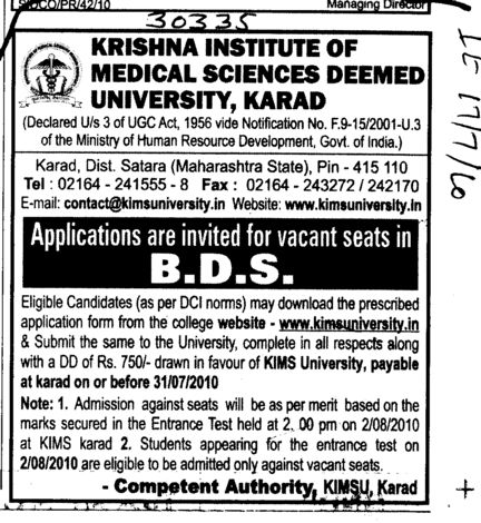 BDS Course (Krishna Institute of Medical Sciences University KIMS)