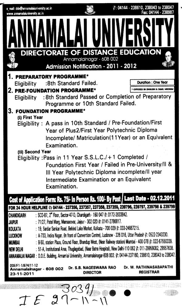 Preparatory Programme and Foundation Programme etc (Annamalai University)
