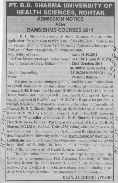 BAMS and BHMS etc (Pt BD Sharma University of Health Sciences (BDSUHS))