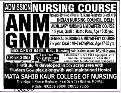GNM and ANM Courses (Mata Sahib Kaur College of Nursing)