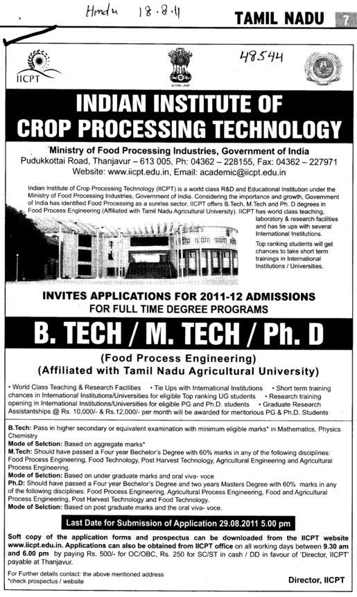 BTech MTech and PhD Courses (Indian Institute of Crop Processing Technology (IICPT))