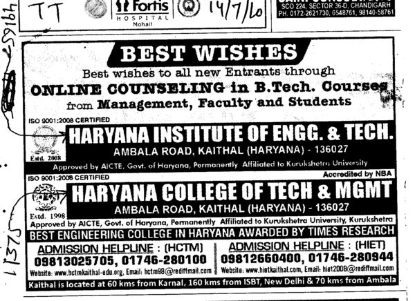 Online Counselling in BTech Courses (Haryana Institute of Engineering and Technology)
