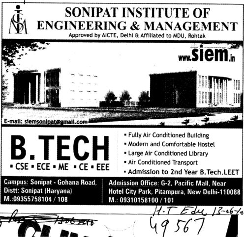 BTech in CSE ECE and ME etc (Sonipat Institute of Engineering and Technology)