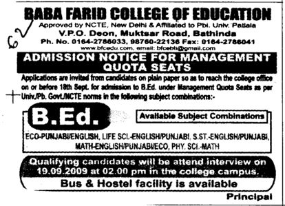 BEd Course (Baba Farid College of Education Deon)