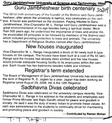New houses inaugurated and Sadbhavna Divas celebrated (Guru Jambheshwar University of Science and Technology (GJUST))