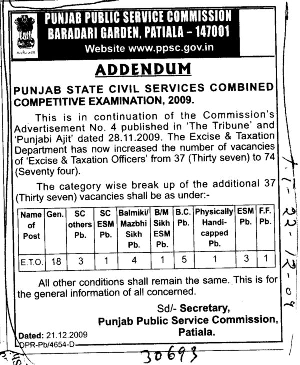 Addition in Excise Texation Officers (Punjab Public Service Commission (PPSC))