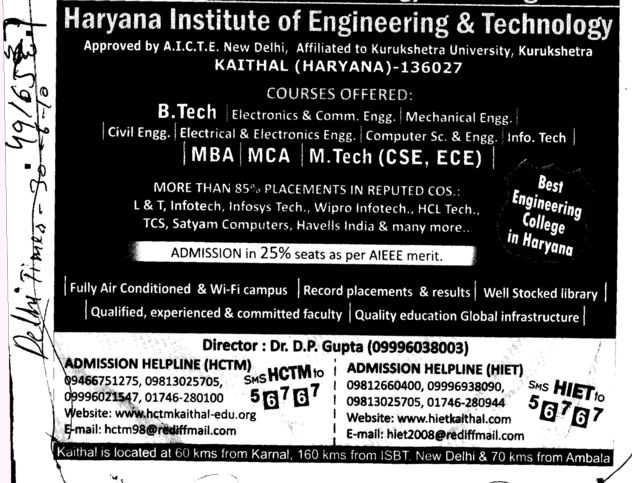 BTech MBA and MCA etc (Haryana Institute of Engineering and Technology)
