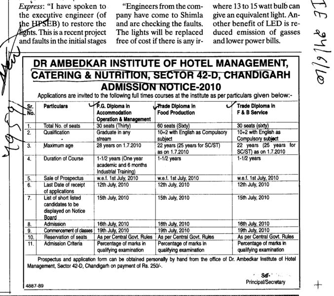 PG Diploma and Diploma in Food Technology (Dr Ambedkar Institute of Hotel Management Catering and Nutrition)