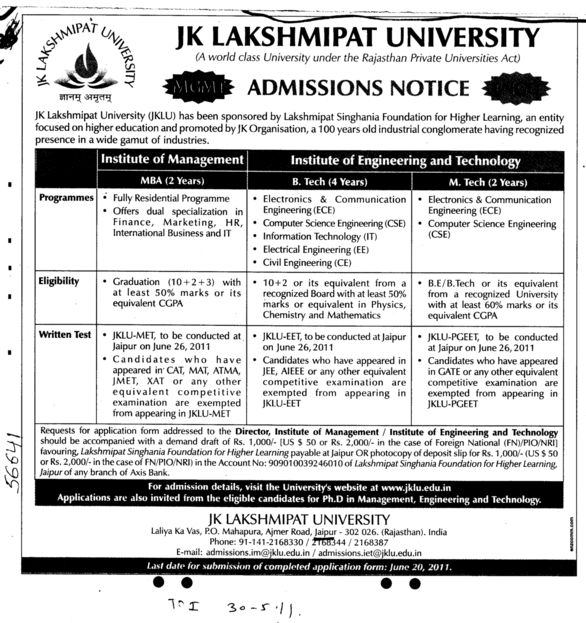 MTech BTech and MBA Courses (JK Lakshmipat University)
