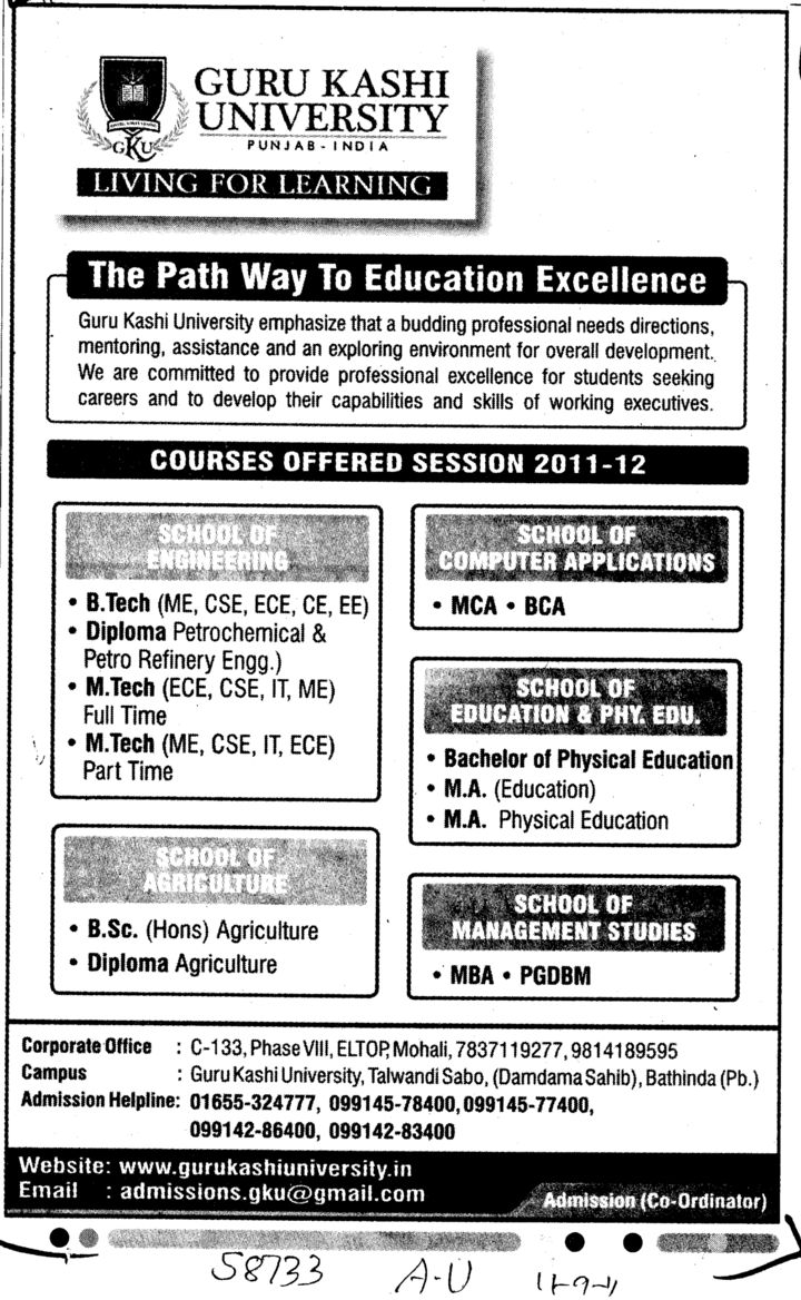BTech MCA BCA and MBA etc (Guru Kashi University)