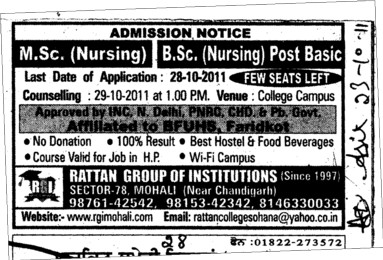 MSc Nursing and BSc Nursing etc (Rattan Professional Education Society, College of Nursing)