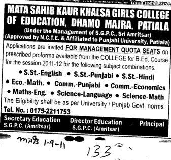 Management Quota seats for BEd (Mata Sahib Kaur Khalsa Girls College of Education)