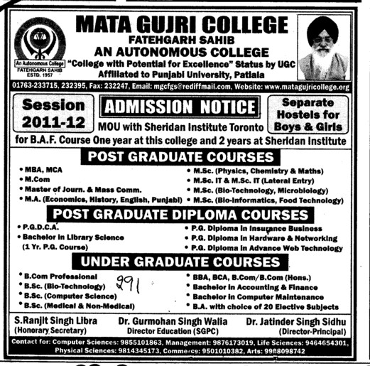 MBA MCA MA and PGDCA etc (Mata Gujri College)