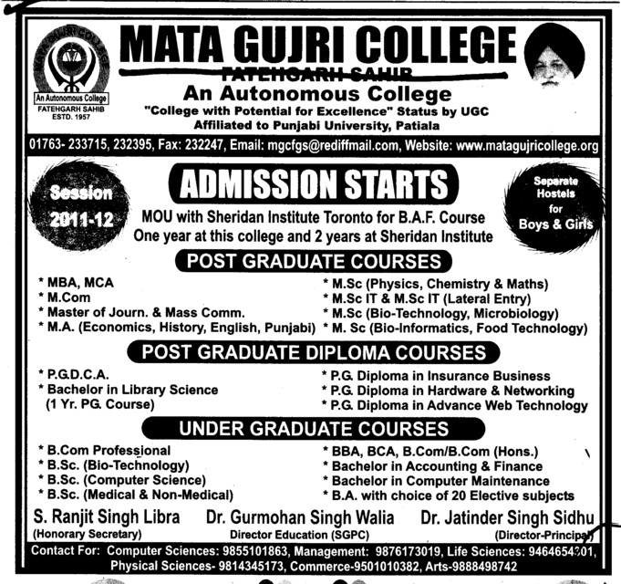 MBA MCA PGDCA BBA BCA and BCom etc (Mata Gujri College)