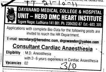 Consultant Cardiac Anaesthesia (Dayanand Medical College and Hospital DMC)