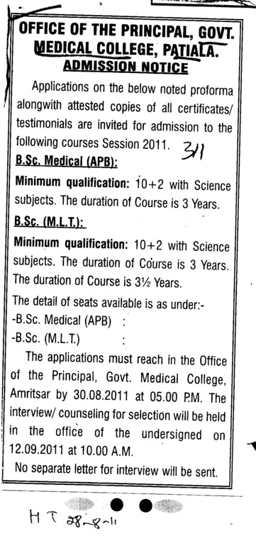 BSc Medical and MLT Courses (Government Medical College and Rajindra Hospital)
