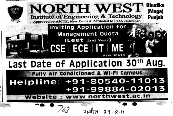 BTech in CSE ECE and ME etc (North West Institute of Engineering and Technology NWIET Moga)