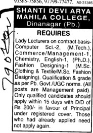 Lecturer for Computer Chemistry Phusics and Hindi on Contract basis (Shanti Devi Arya Mahila College)