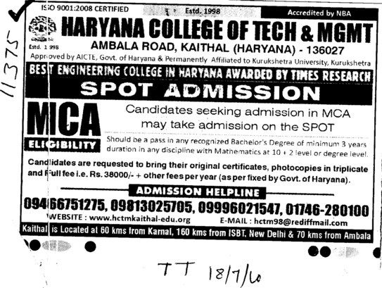 MCA Course (Haryana College of Technology and Management (HCTM))