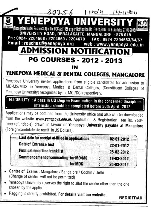 Post Graduation Courses (Yenepoya University)