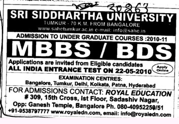 MBBS and BDS Courses (Sri Siddhartha University)