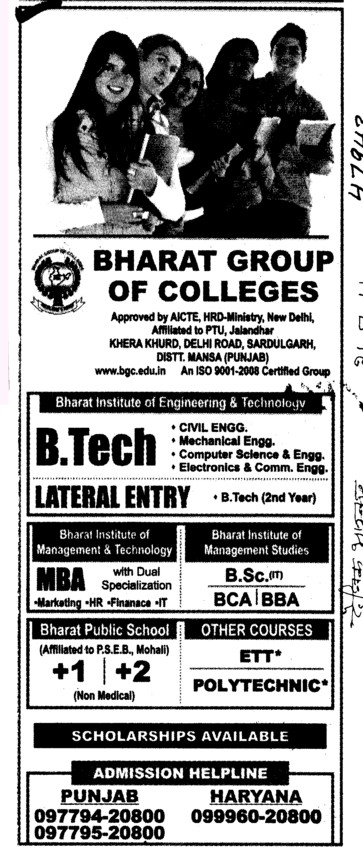 BTech MBA BBA and BCA courses (Bharat Group of Institutions)